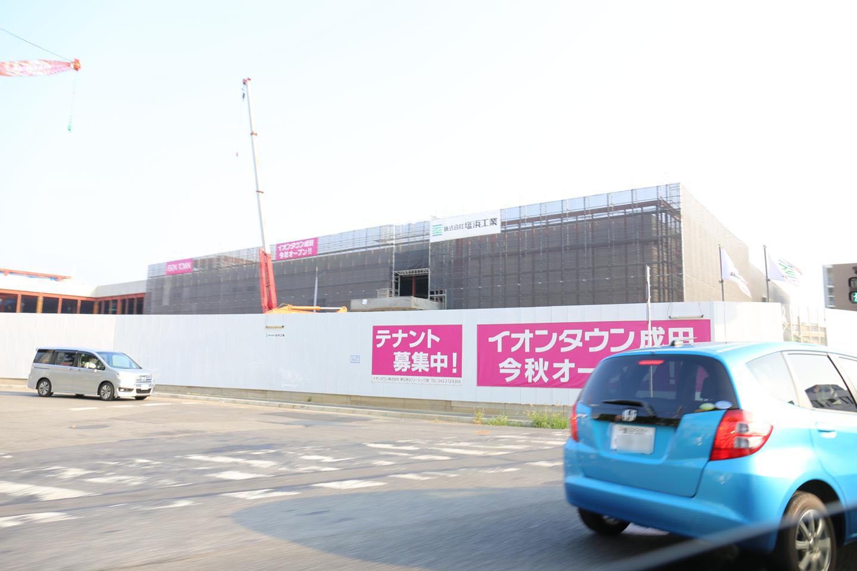 イオンタウン成田
