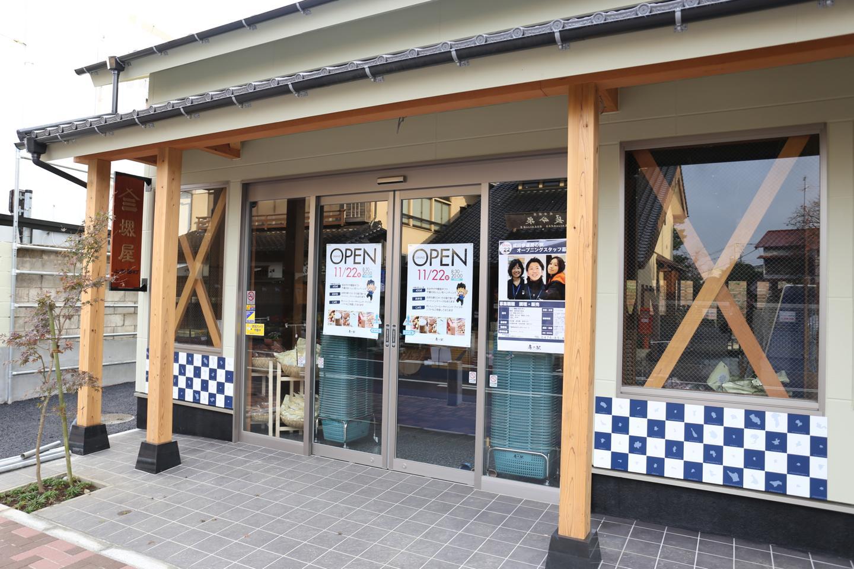 表参道のお店