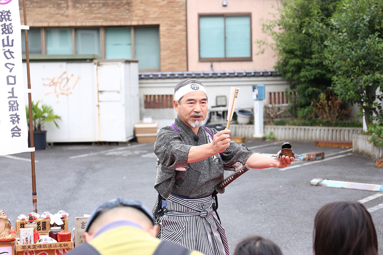 「成田伝統芸能まつり」「ご当地キャラ成田詣」