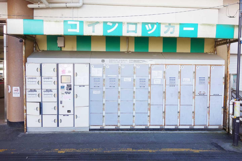 京成成田駅ロッカー