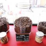 HOUEI COFFEE