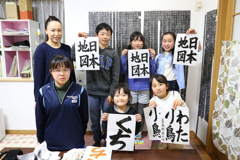 片岡書道教室