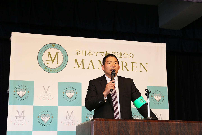 第2回 成田ママレンフェスタ2016 Spring