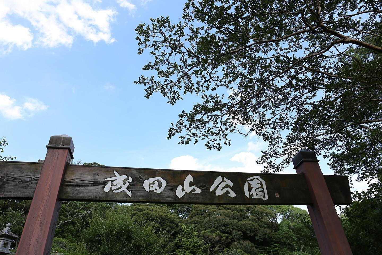成田祇園祭2016