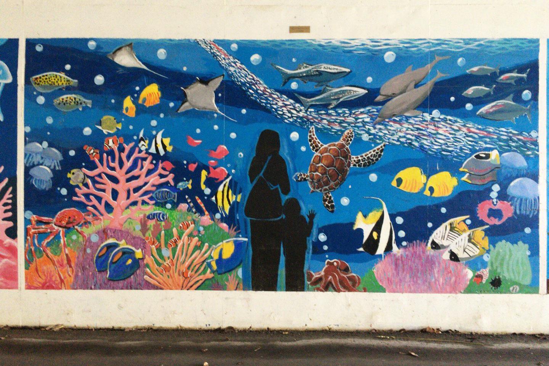 成田市加良部3丁目地下道壁画