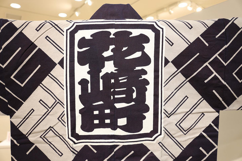 成田祗園祭店_花崎町花若連