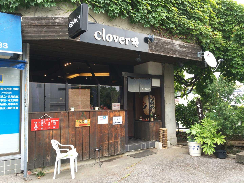 らあめんclover_成田