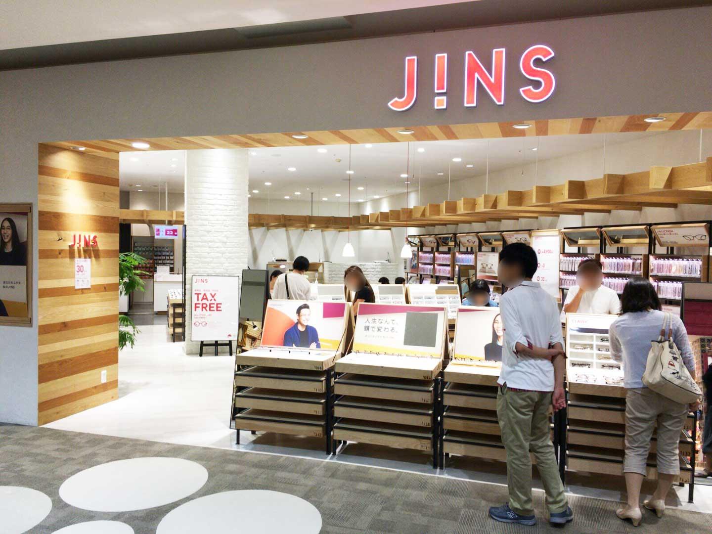 JINS_成田