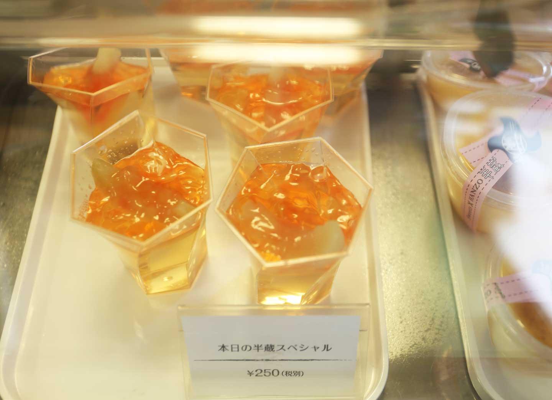 Ninja Sweets 半蔵_成田