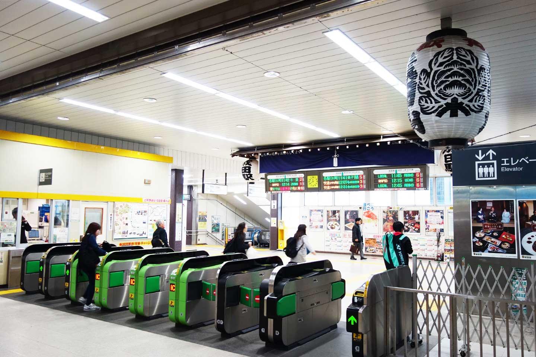 JR成田駅_スタンプ