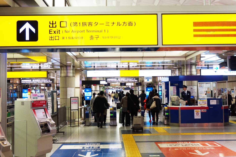駅スタンプ