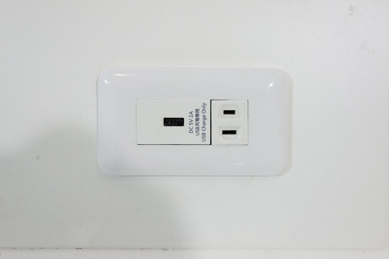 成田空港第2ターミナル_電源