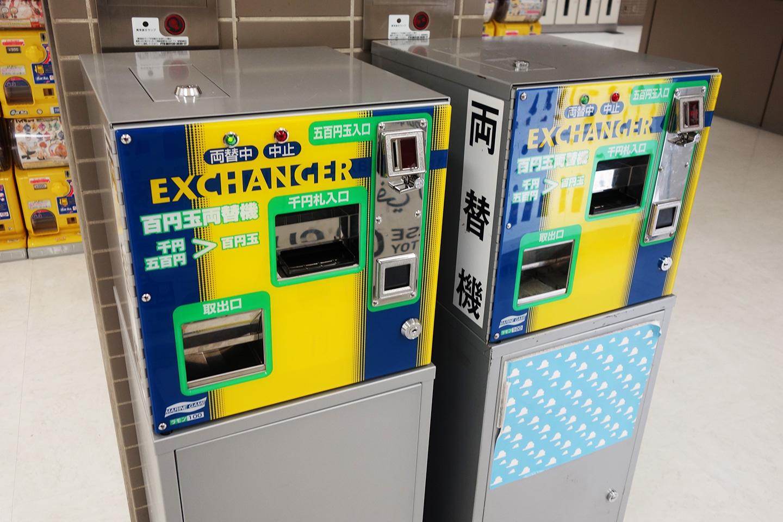 成田空港_ガチャガチャ
