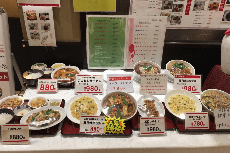 アジア料理_福縁_成田