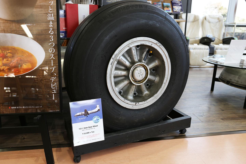 飛行機 タイヤ