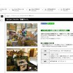 イオンモール成田_イベント_恐竜