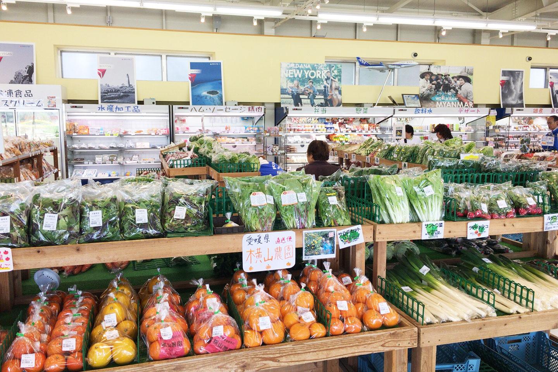 空港南側農産物直売所
