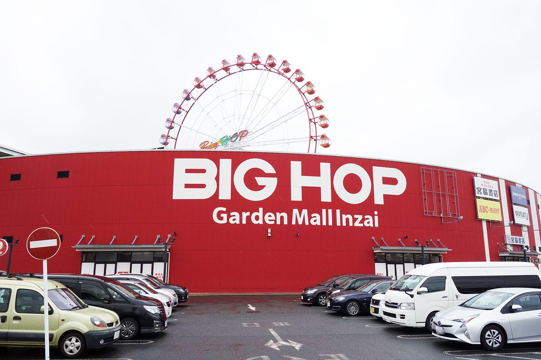 BIG HOP 印西 観覧車