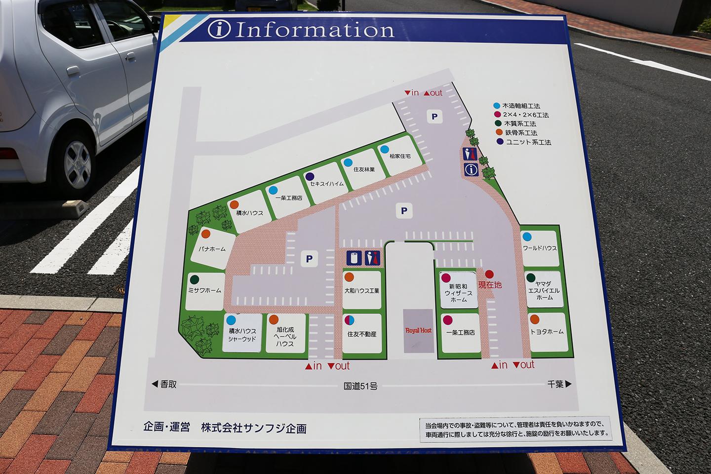 成田住宅公園 モデルハウス配置図