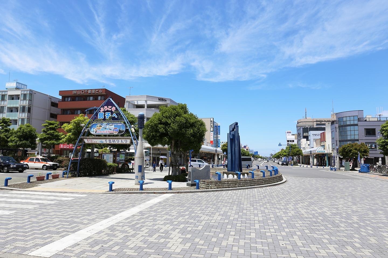 銚子駅前ロータリー