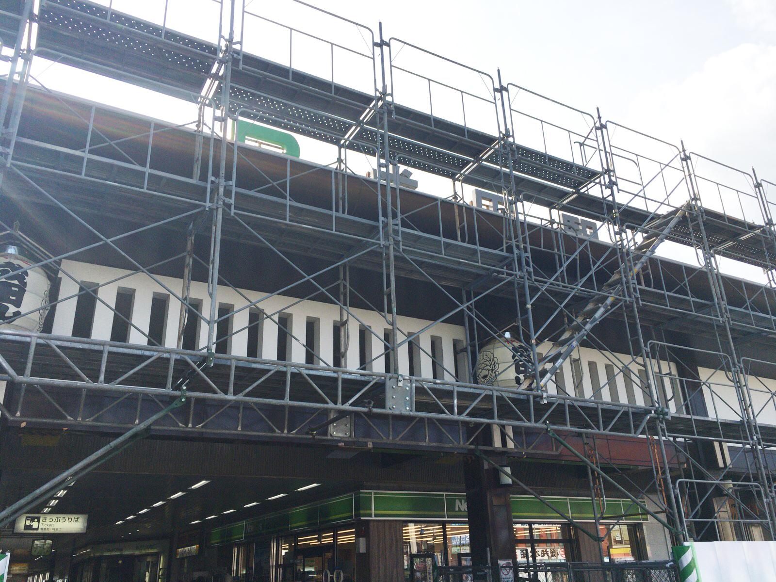 成田駅 修繕工事