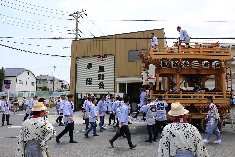 成田祗園祭 三和会