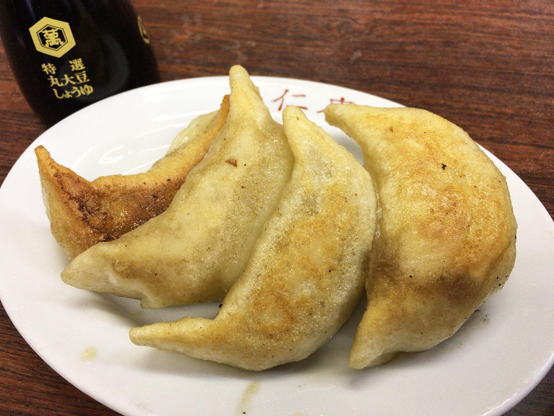 餃子(仁康)
