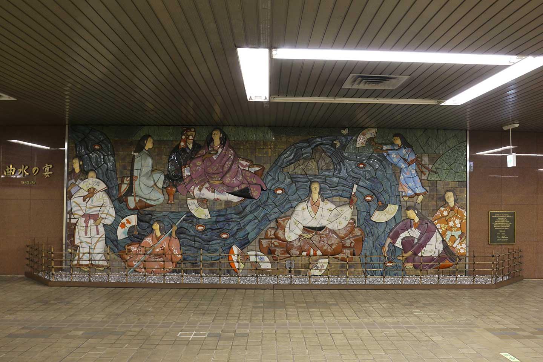 東成田駅 壁画