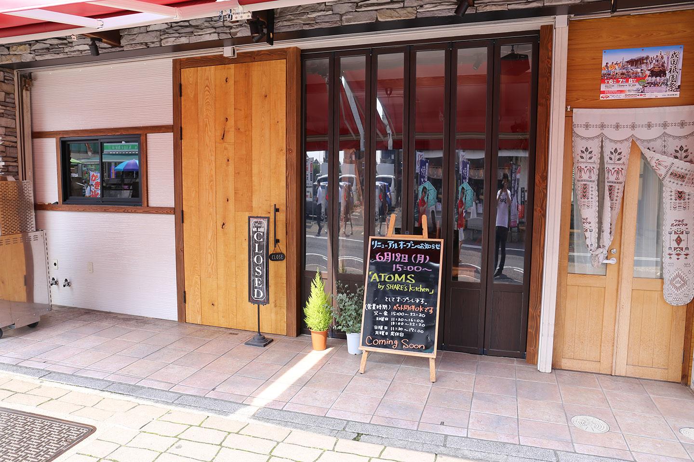 リニューアルオープン予定 shares kitchen