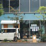 成田 パン屋