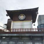 JR成田駅 時計台