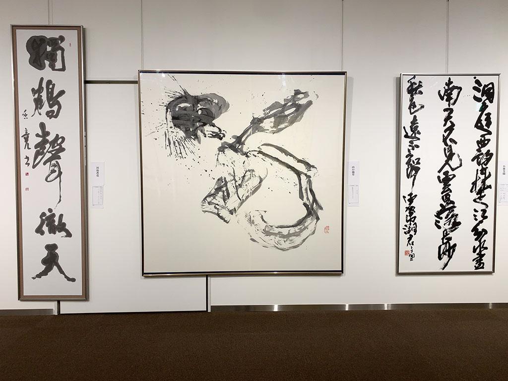 新春書道展 スカイタウン成田