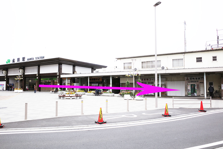 成田駅 証明写真