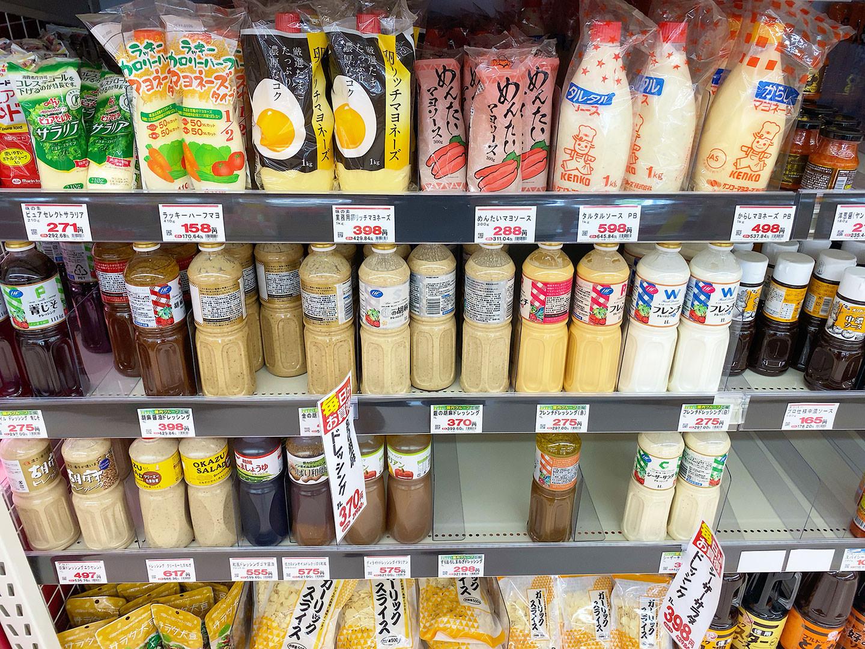 業務スーパー 成田店