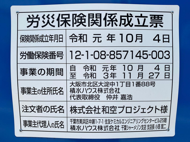 成田山表参道