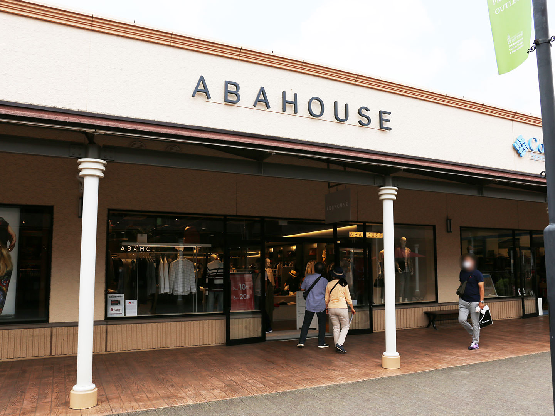 酒々井 アウトレット abahouse
