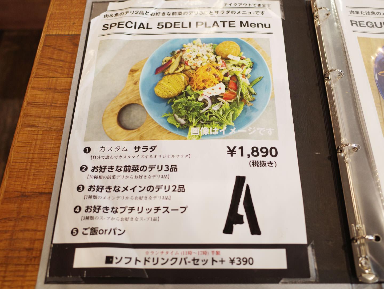 野菜スタイル